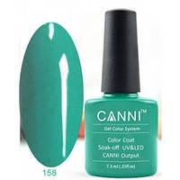 Гель лак Canni 158 зелёный морской 7,3 мл
