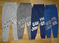 Спортивные штаны для мальчиков оптом, Active sports ,134-164 см,  № S-1015, фото 1