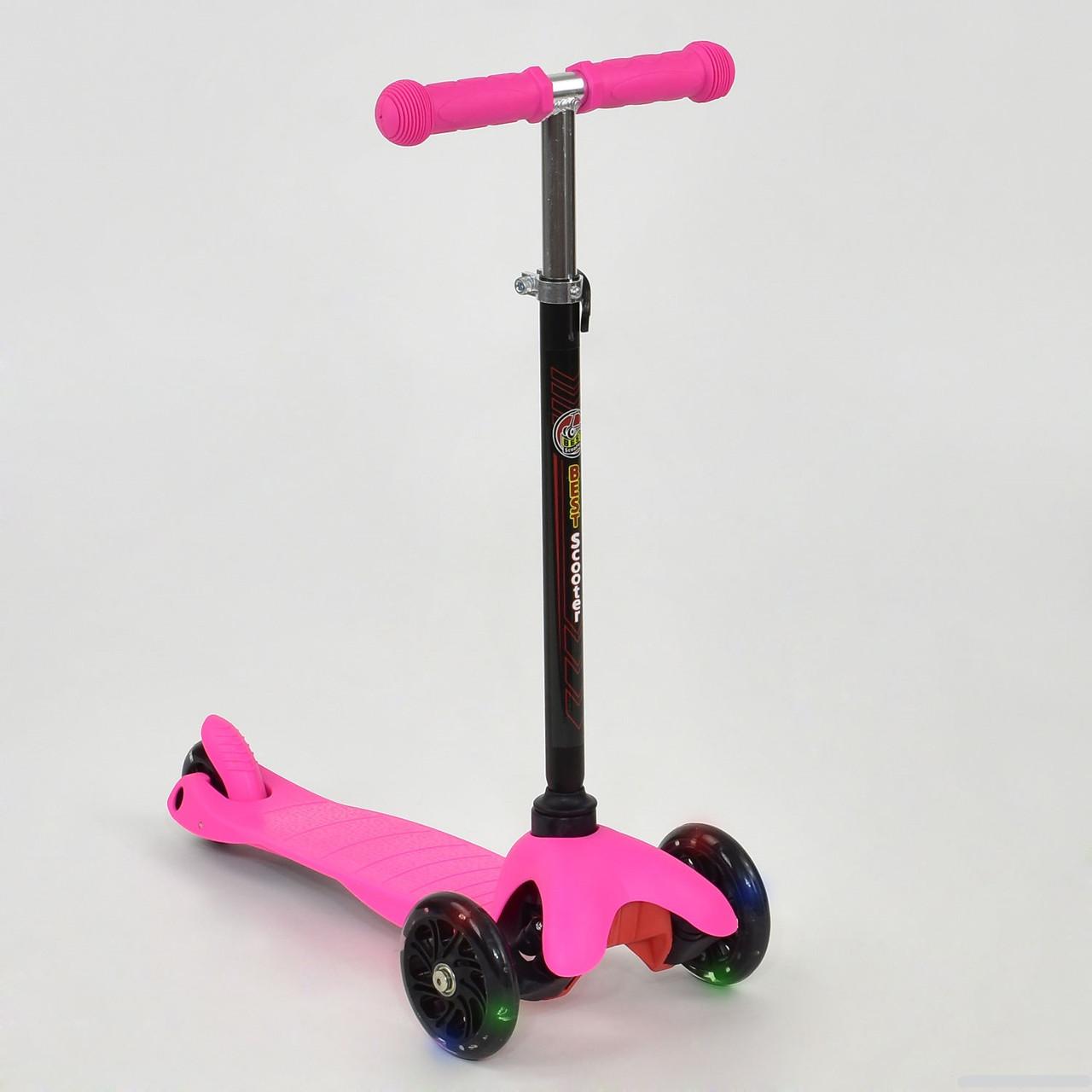 """Самокат А 24682 / 466-112 MINI """"Best Scooter""""  РОЗОВЫЙ, пластмассовый, СВЕТ. КОЛЁСА PU, трубка руля алюминиева"""