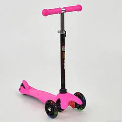 """Самокат А 24682 / 466-112 MINI """"Best Scooter"""" РОЖЕВИЙ, пластмасовий, СВІТЛО. КОЛЕСА PU, трубка керма алюмінієвий"""
