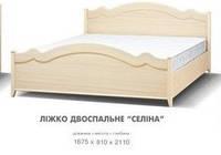 Кровать 2-сп. с ортопедическим каркасом  СЕЛИНА