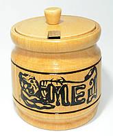 Бочонок для меда, специй, 600 мл
