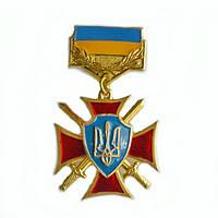 """Медаль """"Герб Украины ВДВ на георгиевском кресте (красный) с мечами"""""""