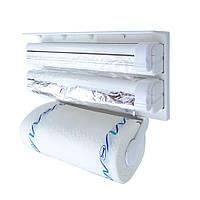 Кухонный диспенсер Kitchen Roll Triple Paper Dispenser Акция!
