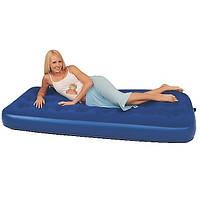 Надувной Матрас-кровать с напылением, цвет синий 185x76x22 cм