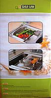 Сушилка для посуды или овощей на раковину