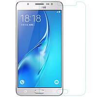 Защитное стекло AVG для Samsung J5 2016 J510H J510F J510 J510H/DS