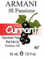 Парфюмерное масло версия аромата 467 Sì Passione Giorgio Armani - 15 мл