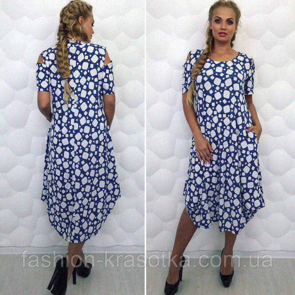 Нарядное женское платье ,больших  размеров  52-58