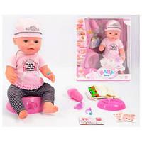 Кукла пупс Baby Born BL010D-S