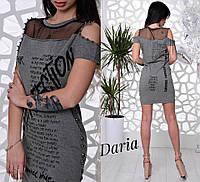 Красивое платье. Турция.Открытые плечи. LD-04.09