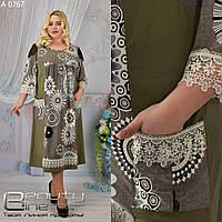 Длинное комбинированное платье с кружевом в цветы. Батал. (Зелено-коричневый). Арт-8767Б