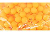 Теннисные шарики BT-PPS-0033P
