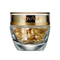 Восстанавливающие капсулы для лица с концентратом масел NovAge Nutri6. 30 штук, фото 1