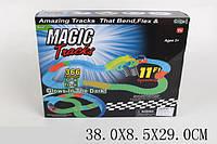 Трек  Magic Track 2730 (1684584)  366 дет, в коробке 38*29*8,5 см