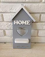"Ключница настенная деревянная ""Home"" серая с белым rd40"