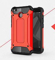 Чехол Guard для Xiaomi Redmi 4X Бампер бронированный Red