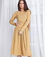 Женское платье миди из люрекса (Морган mrb)