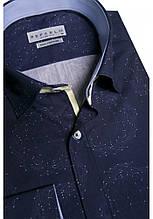 Темно-синяя рубашка с геометрическим узором  KS 1829-1 разм. M