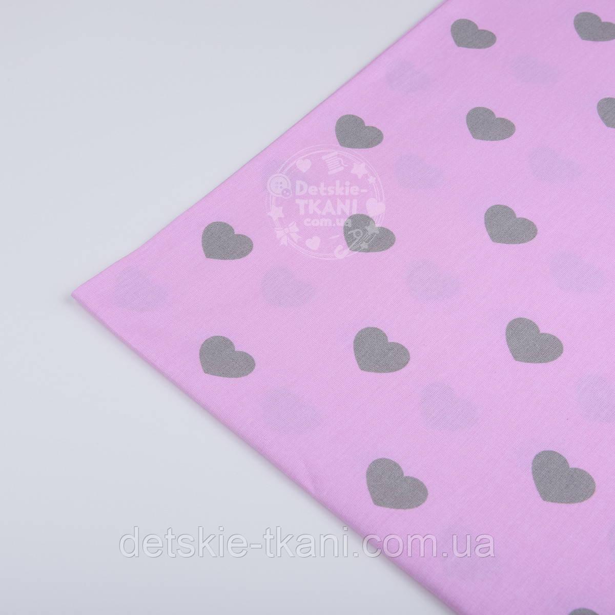 Клапоть тканини №403а з сірими сердечками на рожевому фоні, розмір 35*40 см