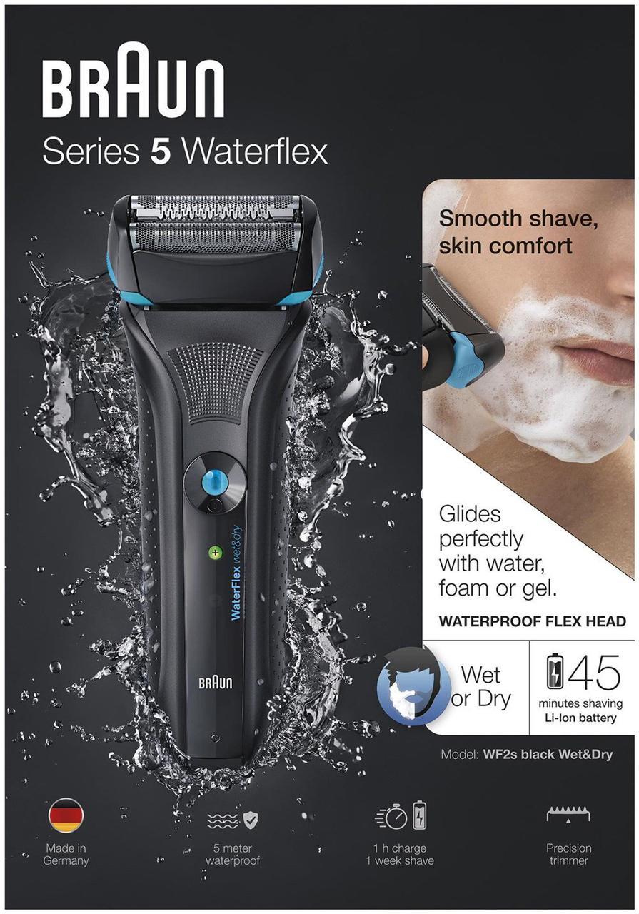 Электробритва Braun Series 5 - Waterflex
