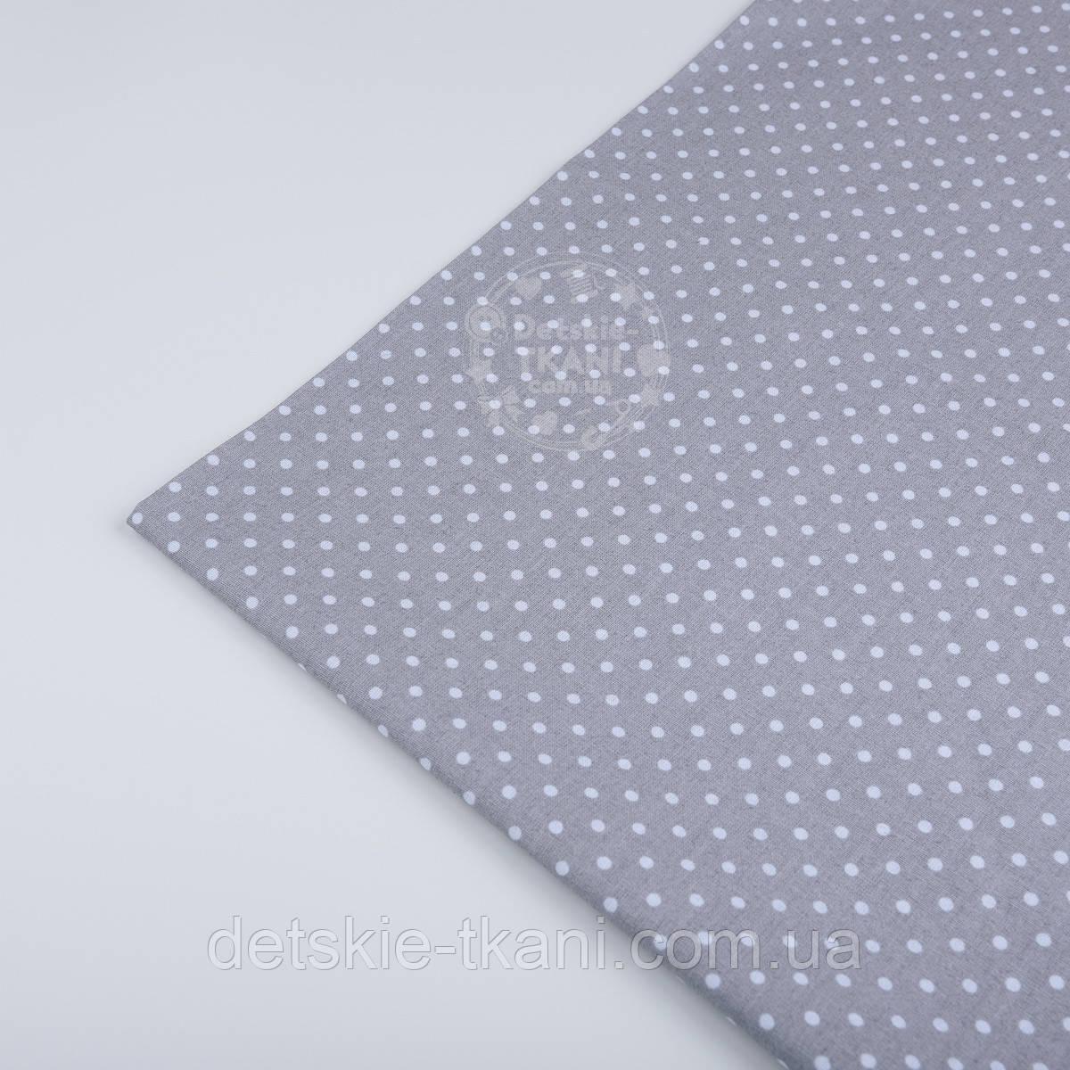 Лоскут ткани №6  серого цвета с белым горошком