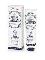 Отбеливающая зубная паста del Capitano 75мл, арт.137204