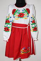 Вишите плаття дитяче: Тамара