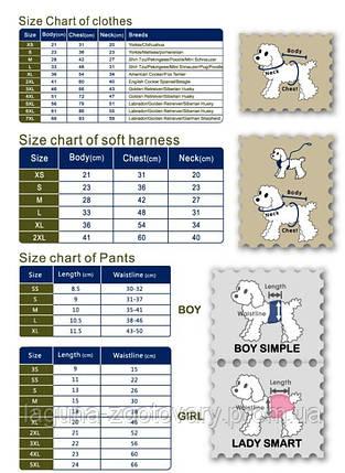 Джинсы для собак МОН ШЕР, цвет - хаки/розовый, размер L, уценка, фото 2