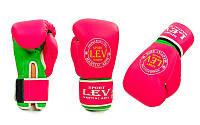 Перчатки боксерские для женщин из кожзама на липучке Лев UR LV-5379-P(10) ЭЛИТ (р-р 10oz, розовый)