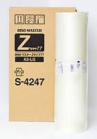 Мастер-пленка Riso (S-4247 E) Z TYPE 77