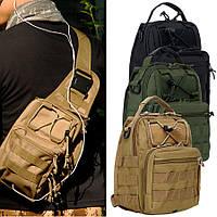 Тактический рюкзак (слинг сумка) EDC 5л.