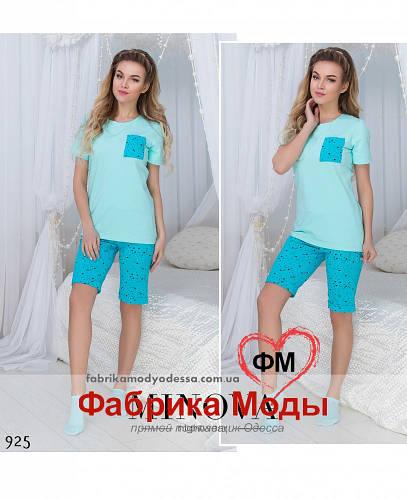 bf221a8dc68f Товары и услуги купить в Одессе оптом и в розницу, цены от производителя из  Украины в интернет-магазине — «Фабрика Моды» - Страница 34
