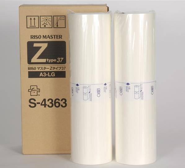 Мастер-пленка Riso (S-4363) Type37 RZ/MZ/EZ (220 кадрів)