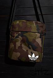 Сумка мессенджер Adidas камуфляжного цвета (люкс копия)