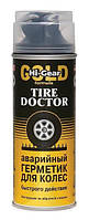 HG5339 Аварійний герметик для ремонту проколотої гуми