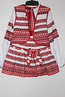 Вишитий костюм для дівчинки: Гуцулка
