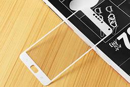 Защитное стекло Asus ZenFone 4 Max / ZC554KL полноекранное белое