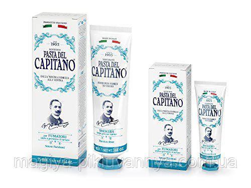 Зубная паста del Capitano для курильщиков 25мл, арт.037009