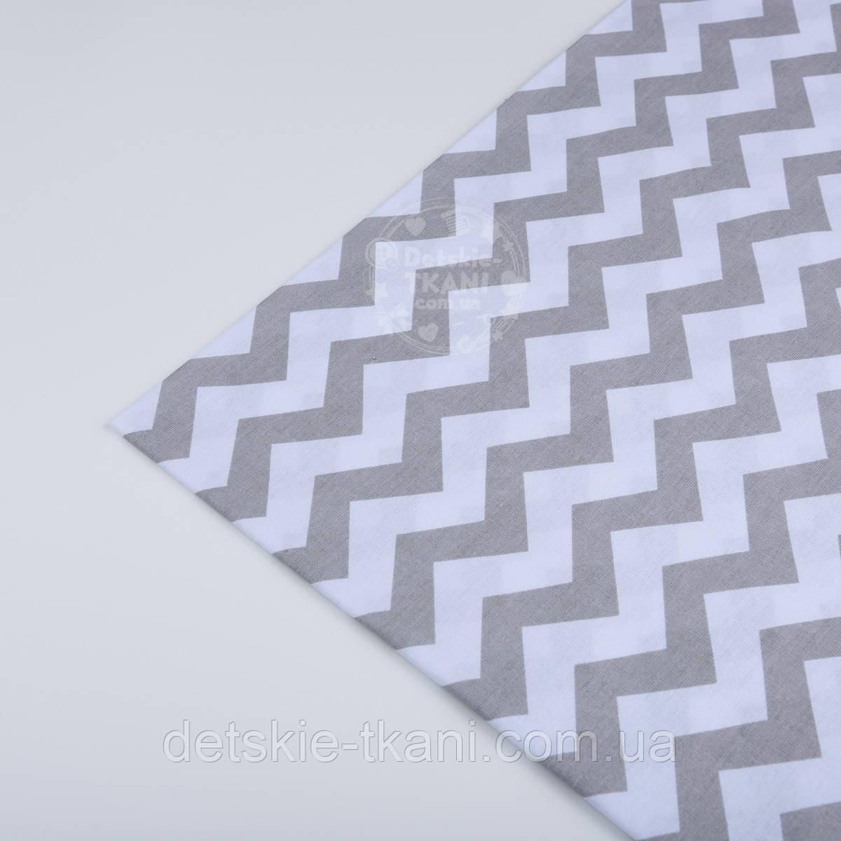 Лоскут ткани №12  с серым зигзагом
