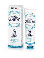 Зубная пастая del Capitano для курильщиков 75мл, арт.337000