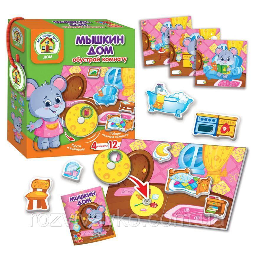 Игра с подвижными деталями «Мышкин дом» для самых маленьких Vladi Toys