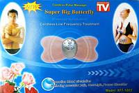 Миостимулятор SUPER BIG бабочка массажер