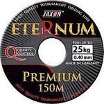 Леска Jaxon Eternum Premium 150m