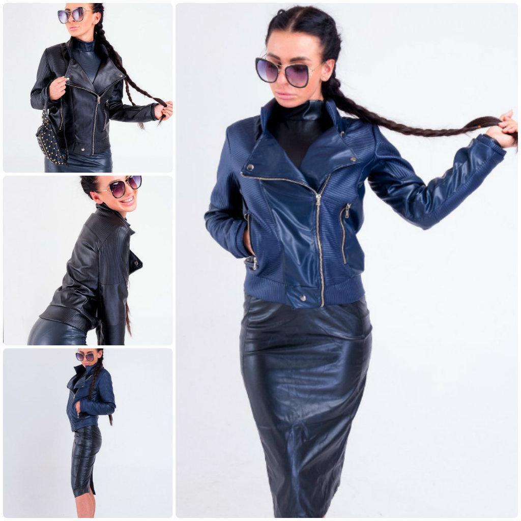 Стильна куртка Косуха экокожа черный синий весна
