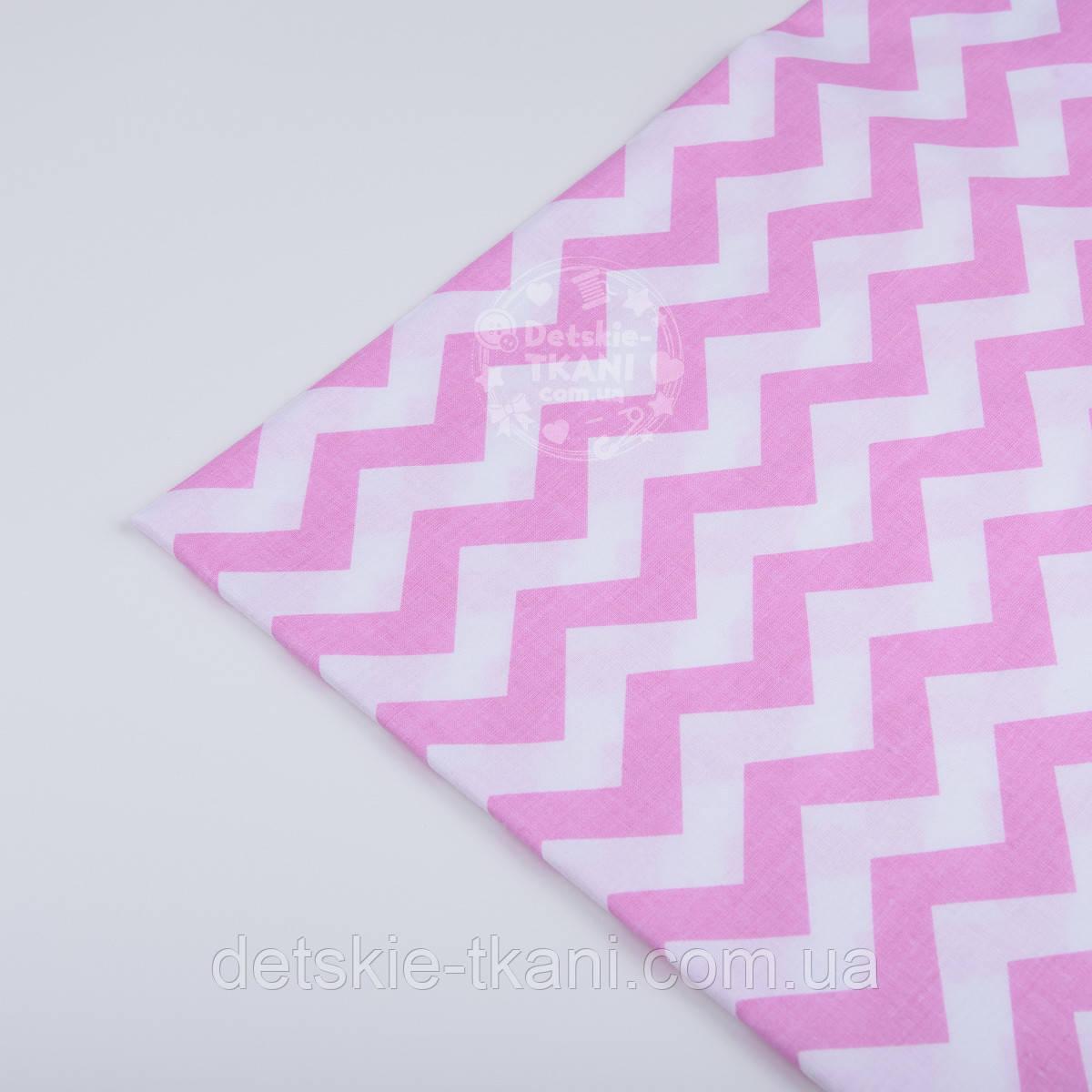 Лоскут ткани №62  с розовым зигзагом