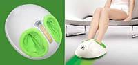 Массажер ванночка для ног ступней с пультом Foot Massage