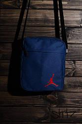 Сумка мессенджер Jordan синего цвета (люкс копия)