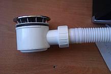 Сифон для душової кабіни з низьким поддонном