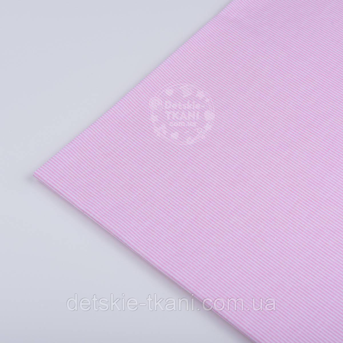 """Лоскут ткани №261а  """"Макароны"""" с мелкой полоской розового цвета"""
